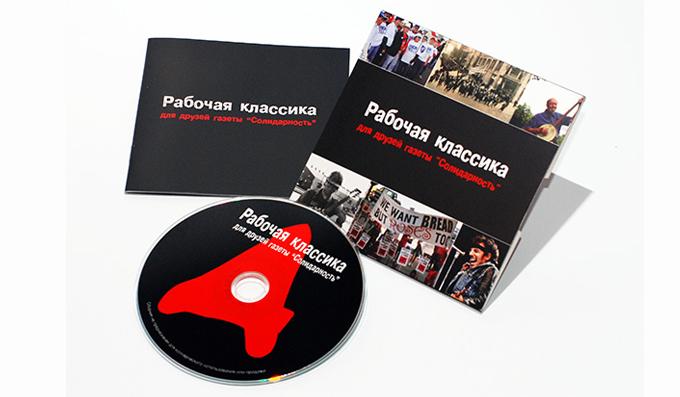 Изготовление картоных упаковок. (Digipack) Свяжитесь с нашими менеджерами по телефону +7(499)9678550 или напишите на почту info@idomedia.ru - и они обязательно найдут решение для вас!